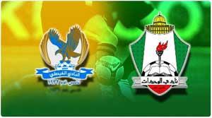 مشاهدة مباراة الفيصلي والوحدة بث مباشر اليوم 20-12-2018 في الدوري السعودي