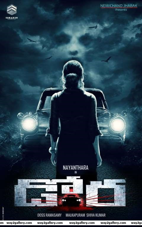 The makers of Tamil film Dora released the first look of the Nayanthara starrer