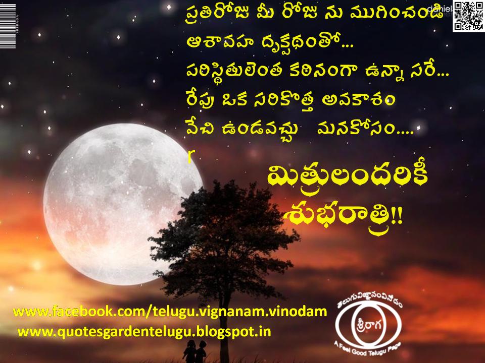 Telugu Kavithalu Photos Download Telugu Photo Kavithalu Telugu