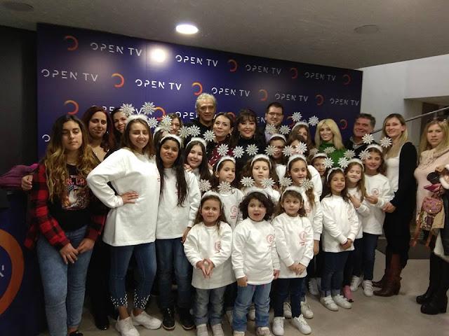 """Στο OPEN TV τα παιδιά του Χοροθεάτρου """"ΑΜΥΝΑ""""  του Δήμου Φυλής"""