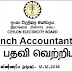 Vacancies in Lanka Electricity Board