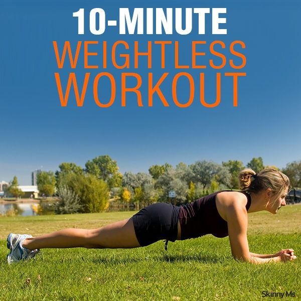 10-Minute Weightless Workout