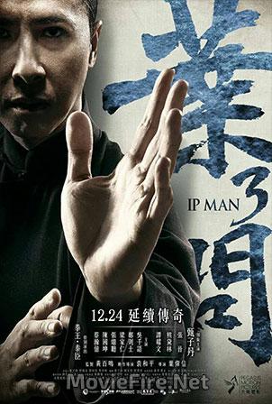 Ip Man 3 (2015) poster