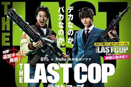 The Last Cop Season 2 / THE LAST COP ラストコップ (2016) - Japanese Drama Series