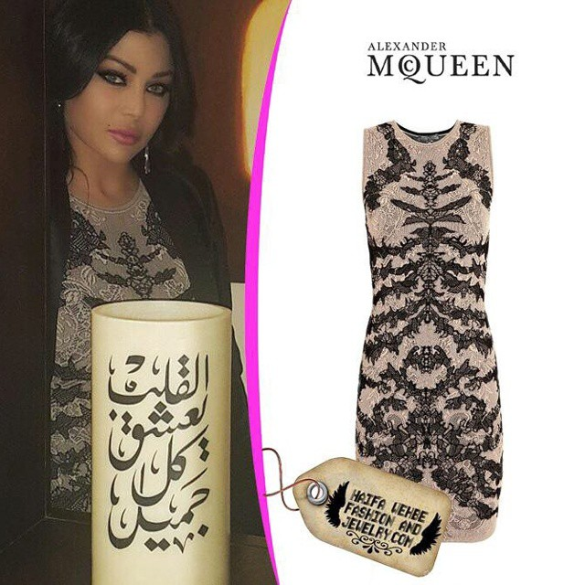 e05fca5a9474 Haifa Wehbe Wearing Spin Lace Jacquard Knit dress by Alexander Mcqueen