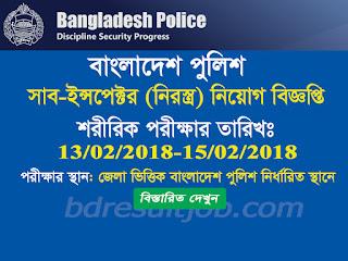 Bangladesh Police Sub-Inspector (unarmed) Recruitment Circular 2018