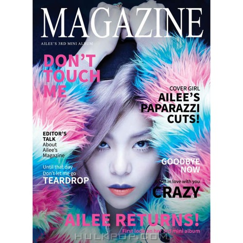 Ailee – Magazine – EP (FLAC + ITUNES PLUS AAC M4A)