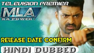 MLA Hindi dubbed movie