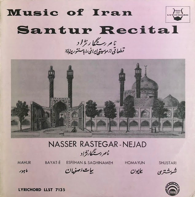 Persian music Musique persane santour santoor santur classical traditional classique traditionnel