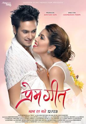 Prem Geet Poster