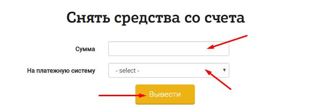 Регистрация в Bet8 Limited 6