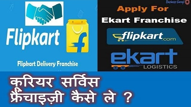 How to Apply for Ekart Logistics Franchise | Step by Step