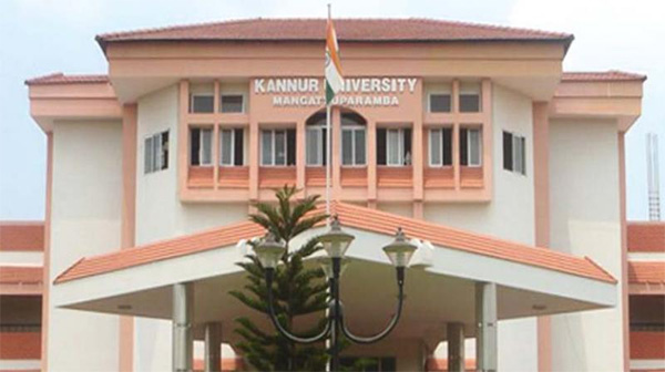 News, Nileshwaram, complaint, Kannur University, Examination, Students, Complaint against Kannur university MCA exam valuation