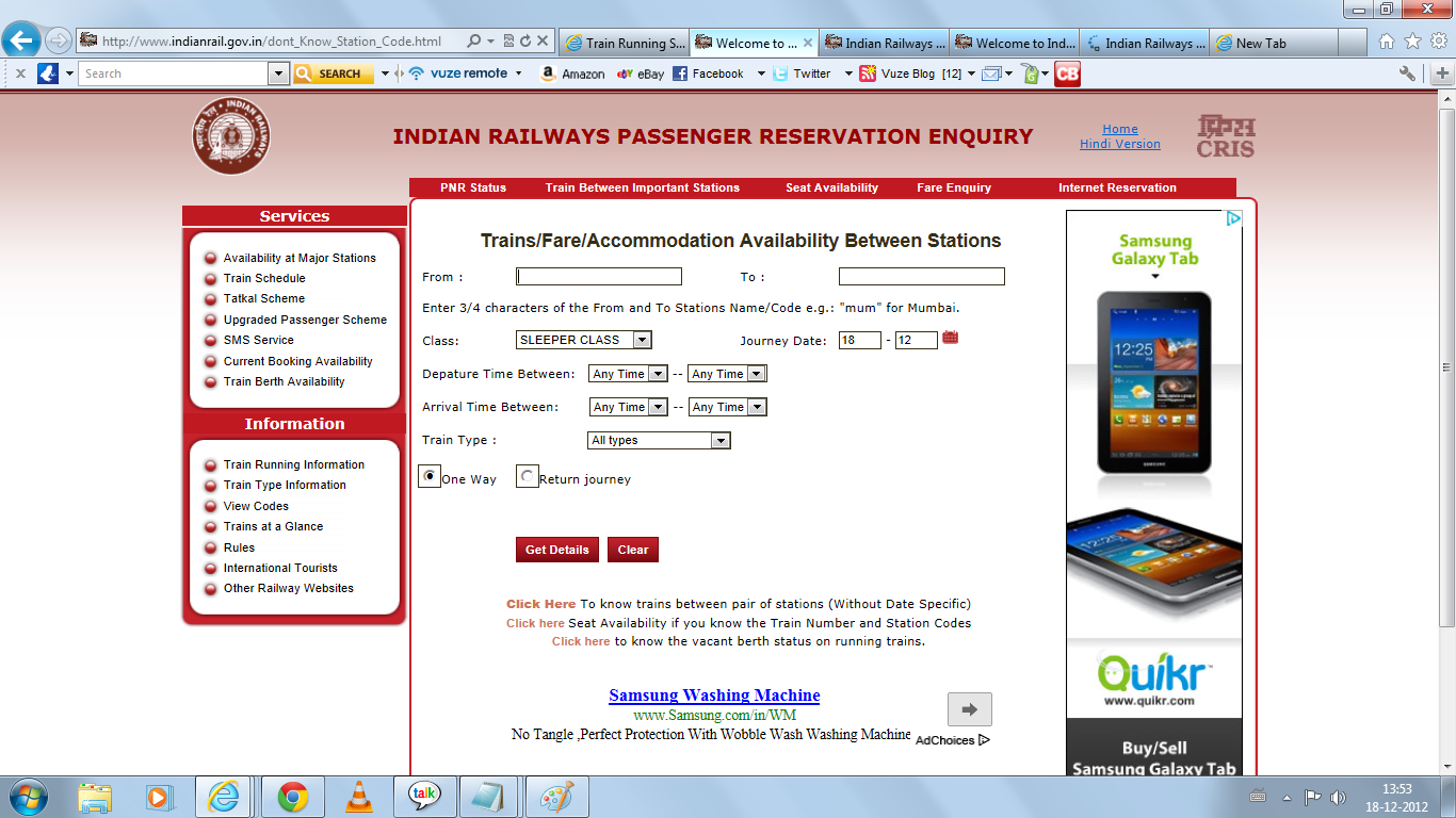 India Railway Trains information: Online Train running Status