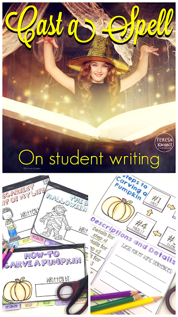 Get your students excited about writing this October! These mini interactive flip books are a perfect way to engage students and tie in the common core.