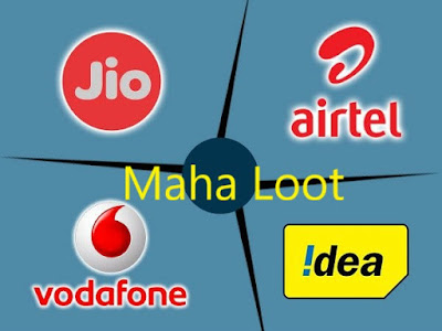 Any Mobile Recharge