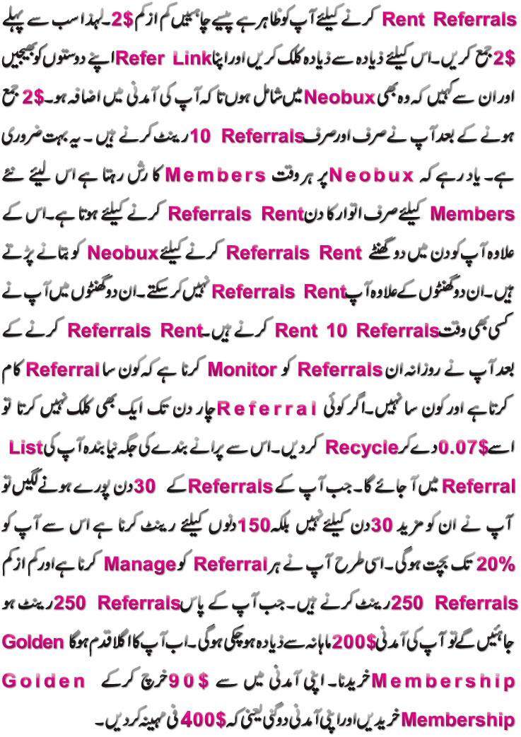 Neobux Rent Referrals Training Urdu Hindi
