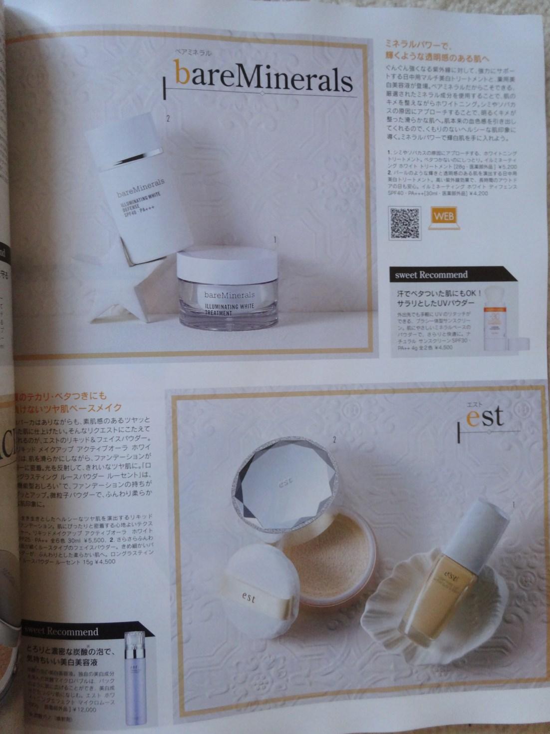 Face Fresh Beauty Cream Mercury