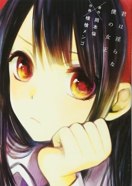 """""""Kimi wa Midara na Boku no Joo"""" (君は淫らな僕の女王) de Lynn Okamoto y Mengo"""