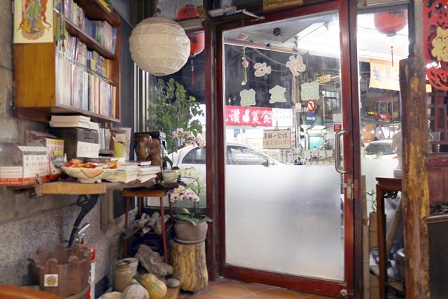 妙心蔬食館~新店碧潭素食