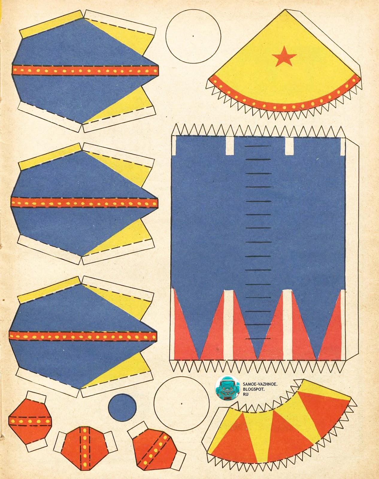 Модели ракет из бумаги своими руками схемы