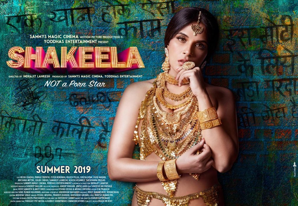 First Look of Shakeela starring Richa Chadha in the title role
