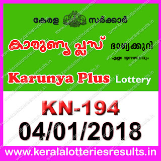 keralalotteriesresults.in, kerala lottery result 04-01-2018, karunya plus lottery results, kerala lottery result today karunya plus, karunya plus lottery result, kerala lottery result karunya plus today, kerala lottery karunya plus today result, karunya plus kerala lottery result, karunya plus lottery KN.194 results 4-1-2018, karunya plus lottery kn 194, live karunya plus lottery KN-194, karunya plus lottery, kerala lottery today result karunya plus, karunya plus lottery (KN-194) 04/01/2018, 4 1 18, 4 1 2018, kerala lottery, kl result,  yesterday lottery results, lotteries results, keralalotteries, kerala lottery, keralalotteryresult, kerala lottery result, kerala lottery result live, kerala lottery today, kerala lottery result today, kerala lottery results today, today kerala lottery result, today karunya plus lottery result, karunya plus lottery today result, karunya plus lottery results today, today kerala lottery result karunya plus, kerala lottery results today karunya plus, karunya plus lottery today, today lottery result karunya plus, karunya plus lottery result today, kerala lottery result live, kerala lottery bumper result, kerala lottery result yesterday, kerala lottery result today, kerala online lottery results, kerala lottery draw, kerala lottery results, kerala state lottery today, kerala lottare, kerala lottery result, lottery today, kerala lottery today draw result, kerala lottery online purchase, kerala lottery online buy, buy kerala lottery online