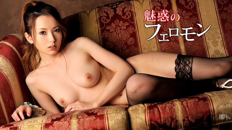 Watch 090811-801 Yui Hatano