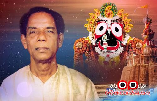 bhikari baba - photo #22