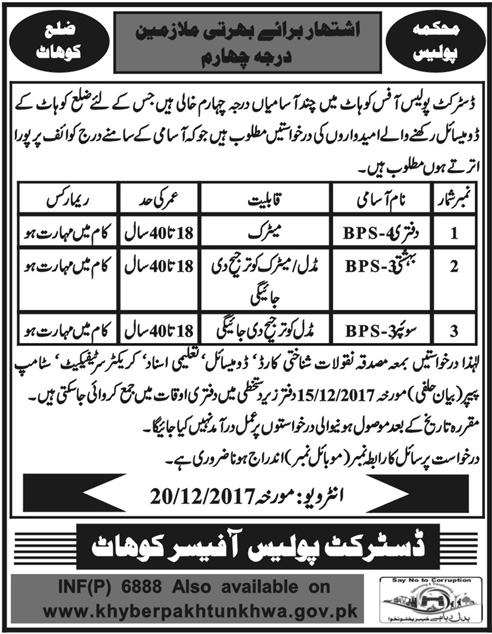 Jobs In District Police Office Kohat Dec 2017