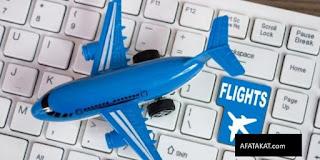 نصائح هامة لإقتناء تداكر الطائرة أرخص و أفضل