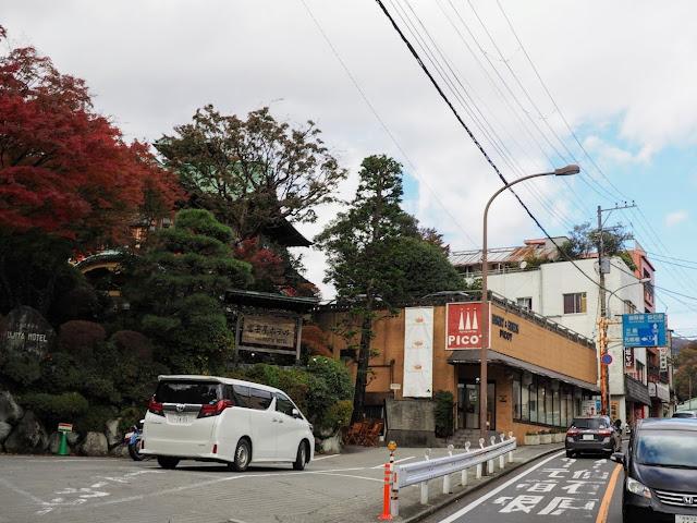 東海道 国道1号 富士屋ホテルのパン屋さんPICOT