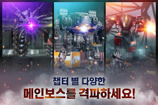 Special Force for Kakao v1.2.6 Full Shooter Mod Apk for Android