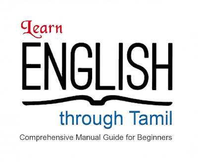 Learn English through Tamil