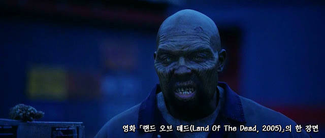 Land Of The Dead, 2005 scene