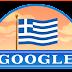 Η γαλανόλευκη σημαία κυματίζει στο σημερινό Doodle της Google για τον εορτασμό της επετείου της 25η Μαρτίου.