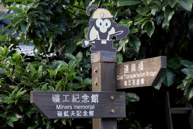 新北景點 猴硐貓村