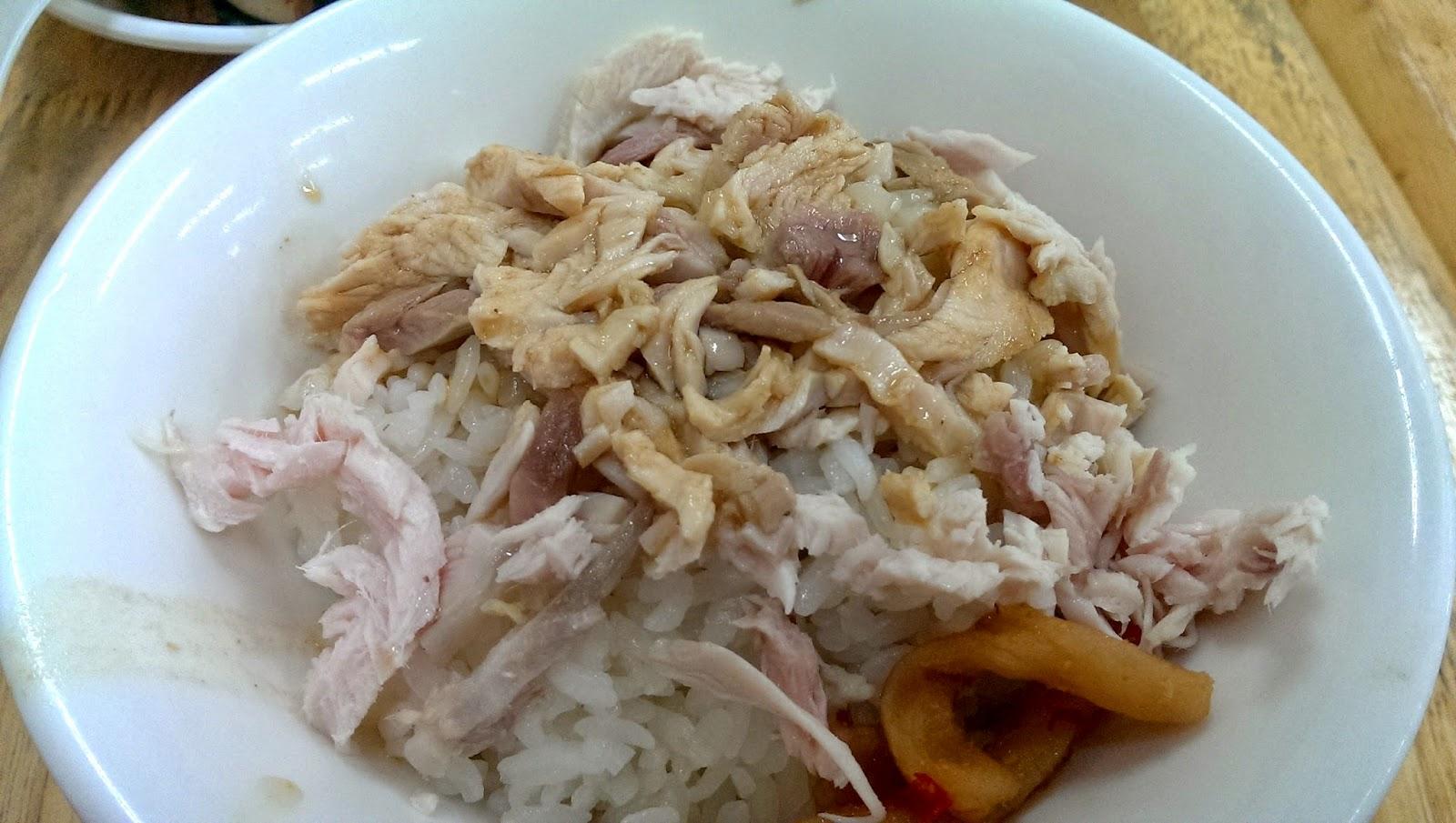 2015 02 11%2B11.37.40 - [食記] 微笑火雞肉飯 - 民雄出名的雞肉飯,自由時報曾評為嘉義雞肉飯第一!