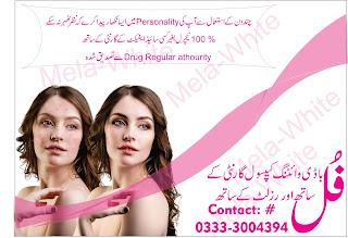 top-5-best-skin-whitening-night-creams-in-pakistan