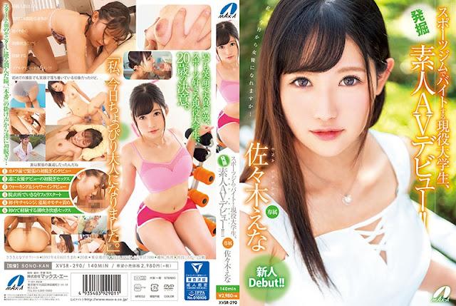 [XVSR-290] Debut AV Creator AV Episode! - Ena Sasaki (CENSORED)