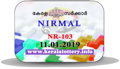 "KeralaLottery.info, ""kerala lottery result 11 01 2019 nirmal nr 103"", nirmal today result : 11-01-2019 nirmal lottery nr-103, kerala lottery result 11-01-2019, nirmal lottery results, kerala lottery result today nirmal, nirmal lottery result, kerala lottery result nirmal today, kerala lottery nirmal today result, nirmal kerala lottery result, nirmal lottery nr.103 results 11-01-2019, nirmal lottery nr 103, live nirmal lottery nr-103, nirmal lottery, kerala lottery today result nirmal, nirmal lottery (nr-103) 11/01/2019, today nirmal lottery result, nirmal lottery today result, nirmal lottery results today, today kerala lottery result nirmal, kerala lottery results today nirmal 11 01 19, nirmal lottery today, today lottery result nirmal 11-01-19, nirmal lottery result today 11.01.2019, nirmal lottery today, today lottery result nirmal 11-01-19, nirmal lottery result today 11.01.2019, kerala lottery result live, kerala lottery bumper result, kerala lottery result yesterday, kerala lottery result today, kerala online lottery results, kerala lottery draw, kerala lottery results, kerala state lottery today, kerala lottare, kerala lottery result, lottery today, kerala lottery today draw result, kerala lottery online purchase, kerala lottery, kl result,  yesterday lottery results, lotteries results, keralalotteries, kerala lottery, keralalotteryresult, kerala lottery result, kerala lottery result live, kerala lottery today, kerala lottery result today, kerala lottery results today, today kerala lottery result, kerala lottery ticket pictures, kerala samsthana bhagyakuri"