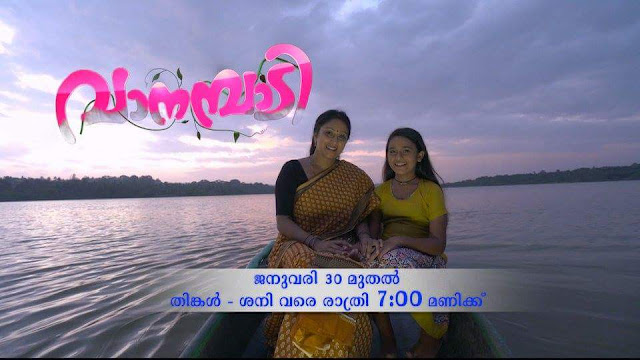 'Vanambadi' Upcoming Asianet Tv Serial Plot Wiki,Promo,Timing,Cast