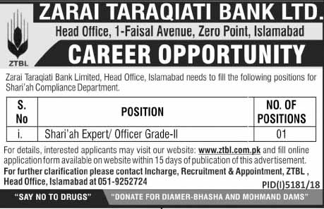 Zarai Taraqiati Bank is looking for Officers