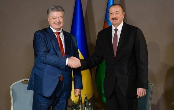Київ запросили до участі в Південному газовому коридорі