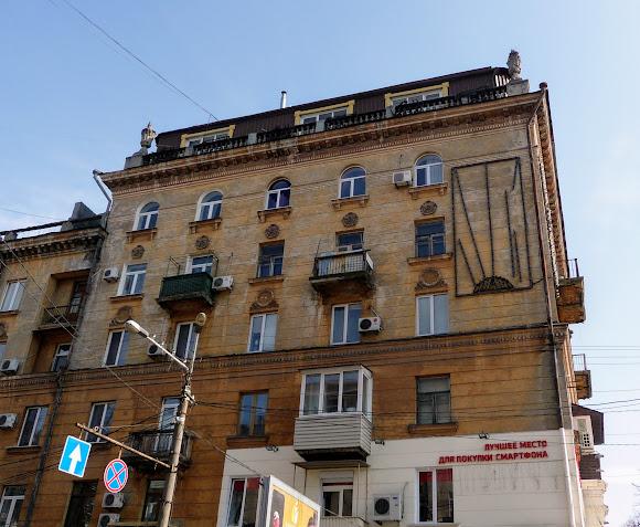Днепр. Дома и улицы исторического центра