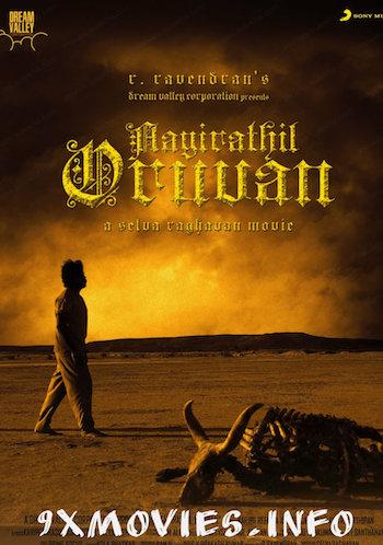 Aayirathil Oruvan 2010 UNCUT Dual Audio Hindi 480p HDRip 450MB