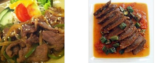 Recipes to Make Beef Sauteed Spicy Special