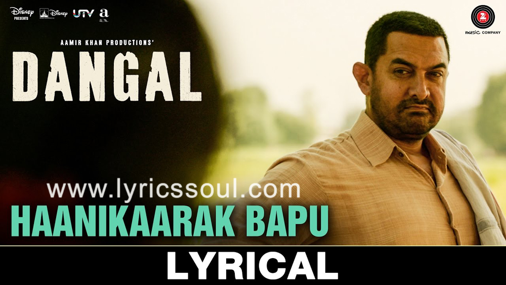 The Haanikaarak Bapu lyrics from 'Dangal', The song has been sung by Sarwar Khan, Sartaz Khan Barna, . featuring Aamir Khan, , , . The music has been composed by Pritam, , . The lyrics of Haanikaarak Bapu has been penned by Amitabh Bhattacharya