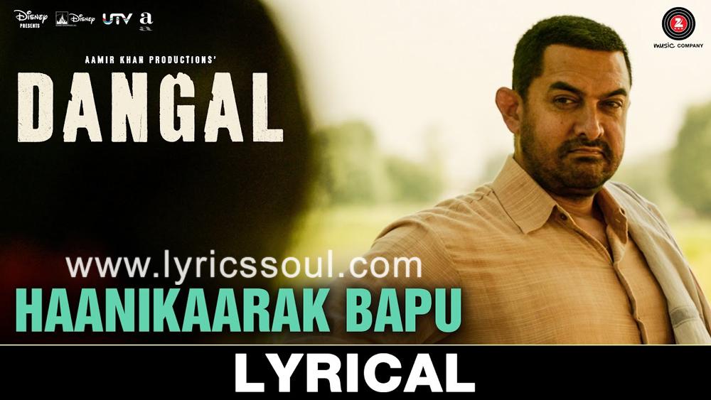 The Haanikaarak Bapu lyrics from 'Dangal', The song has been sung by Sarwar Khan, Sartaz Khan Barna, . featuring Aamir Khan, , , . The music has been composed by Pritam, , . The lyrics of Haanikaarak Bapu has been penned by Amitabh Bhattacharya