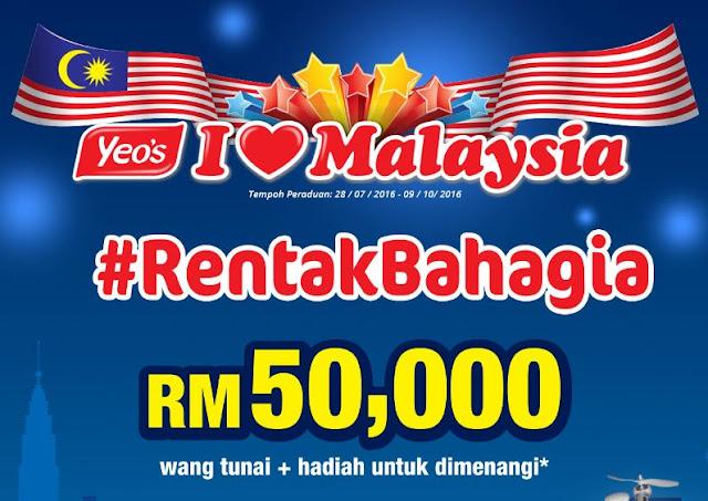 Peraduan I Love Malaysia #RentakBahagia Yeo's Malaysia 2016